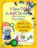 I-Spy CVC in ABC Order - Short /o/ Assorted Words (May Edi