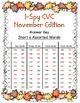 I-Spy CVC in ABC Order - Short /o/ Assorted Words (November Edition)