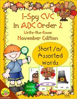 I-Spy CVC in ABC Order - Short /o/ Assorted Words (November Edition) Set 2