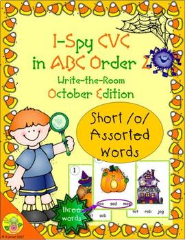 I-Spy CVC in ABC Order - Short /o/ Assorted Words (October Edition) Set 2