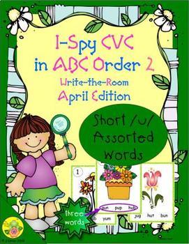 I-Spy CVC in ABC Order - Short /u/ Assorted Words (April Edition) Set 2