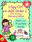 I-Spy CVC in ABC Order - Short /u/ Assorted Words (Februar
