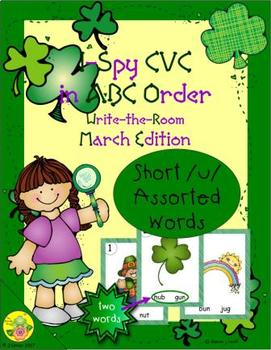I-Spy CVC in ABC Order - Short /u/ Assorted Words (March Edition)