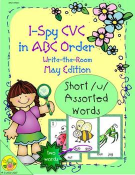I-Spy CVC in ABC Order - Short /u/ Assorted Words (May Edition)