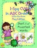 I-Spy CVC in ABC Order - Short /u/ Assorted Words (May Edi
