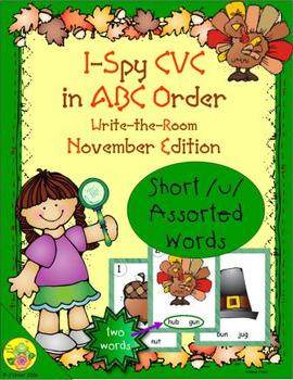 I-Spy CVC in ABC Order - Short /u/ Assorted Words (November Edition)