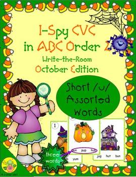 I-Spy CVC in ABC Order - Short /u/ Assorted Words (October Edition) Set 2