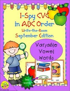 I-Spy CVC in ABC Order - Variable Vowel Words (September Edition)