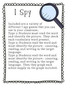 I Spy Classroom Supplies