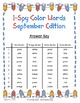 I-Spy Color Words Word Work (September Edition) Basic