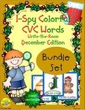 I-Spy Colorful CVC Words Bundle (December Edition)