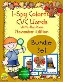 I-Spy Colorful CVC Words Bundle (November Edition)