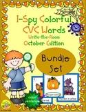 I-Spy Colorful CVC Words Bundle (October Edition)