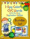 I-Spy Colorful CVC Words Bundle (September Edition)
