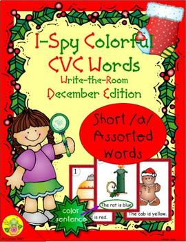 I-Spy Colorful CVC Words - Short /a/ Assorted Words (December Edition)