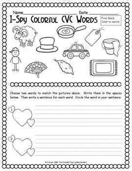 I-Spy Colorful CVC Words - Short /a/ Assorted Words (February Edition)