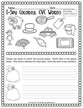 I-Spy Colorful CVC Words - Short /a/ Assorted Words (October Edition)