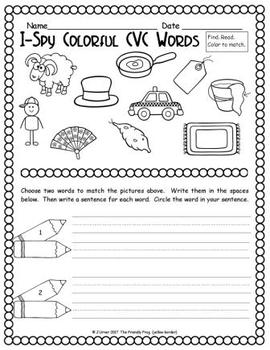 I-Spy Colorful CVC Words - Short /a/ Assorted Words (September Edition)