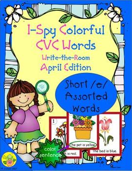 I-Spy Colorful CVC Words - Short /e/ Assorted Words (April Edition)