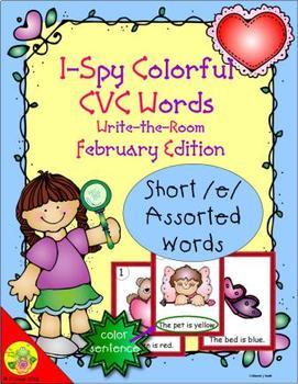 I-Spy Colorful CVC Words - Short /e/ Assorted Words (February Edition)