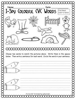 I-Spy Colorful CVC Words - Short /e/ Assorted Words (September Edition)