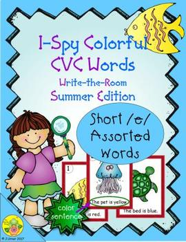 I-Spy Colorful CVC Words - Short /e/ Assorted Words (Summer Edition)