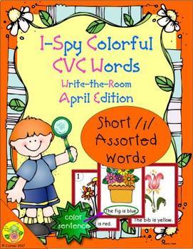 I-Spy Colorful CVC Words - Short /i/ Assorted Words (April Edition)