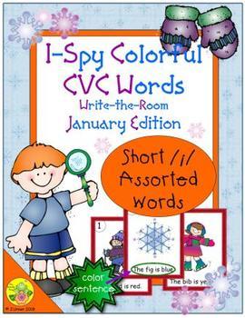 I-Spy Colorful CVC Words - Short /i/ Assorted Words (January Edition)
