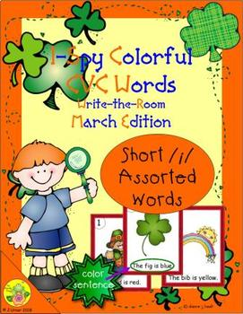 I-Spy Colorful CVC Words - Short /i/ Assorted Words (March Edition)