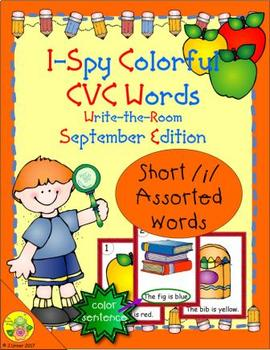 I-Spy Colorful CVC Words - Short /i/ Assorted Words (September Edition)
