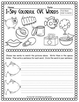 I-Spy Colorful CVC Words - Short /i/ Assorted Words (Summer Edition)