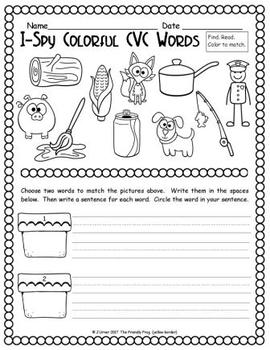 I-Spy Colorful CVC Words - Short /o/ Assorted Words (April Edition)