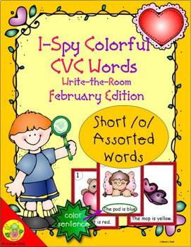 I-Spy Colorful CVC Words - Short /o/ Assorted Words (February Edition)