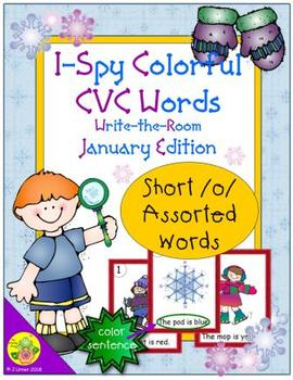 I-Spy Colorful CVC Words - Short /o/ Assorted Words (January Edition)