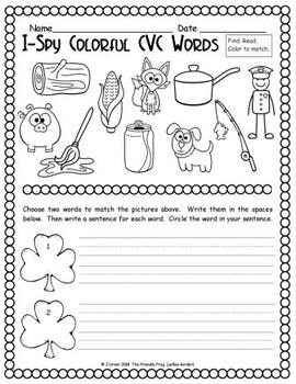 I-Spy Colorful CVC Words - Short /o/ Assorted Words (March Edition)