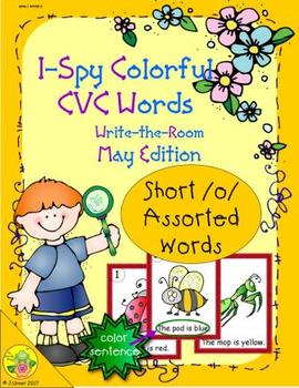 I-Spy Colorful CVC Words - Short /o/ Assorted Words (May Edition)