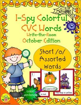 I-Spy Colorful CVC Words - Short /o/ Assorted Words (October Edition)