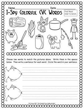I-Spy Colorful CVC Words - Short /o/ Assorted Words (Summer Edition)