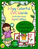 I-Spy Colorful CVC Words - Short /u/ Assorted Words (April Edition)