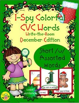 I-Spy Colorful CVC Words - Short /u/ Assorted Words (December Edition)