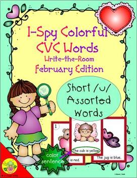 I-Spy Colorful CVC Words - Short /u/ Assorted Words (February Edition)