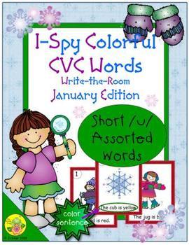 I-Spy Colorful CVC Words - Short /u/ Assorted Words (January Edition)