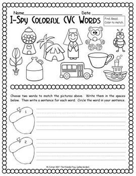 I-Spy Colorful CVC Words - Short /u/ Assorted Words (November Edition)