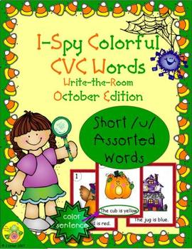 I-Spy Colorful CVC Words - Short /u/ Assorted Words (October Edition)
