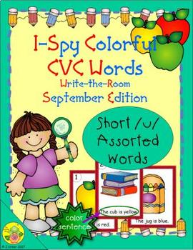 I-Spy Colorful CVC Words - Short /u/ Assorted Words (September Edition)