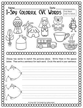 I-Spy Colorful CVC Words - Short /u/ Assorted Words (Summer Edition)