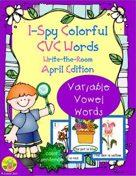 I-Spy Colorful CVC Words - Variable Vowel Words (April Edition)