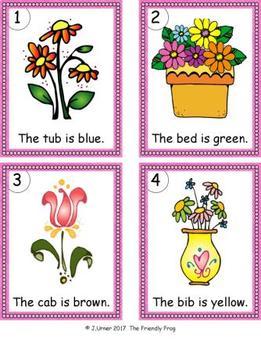 I-Spy Colorful CVC Words - Variable Vowel Words (April Edition)