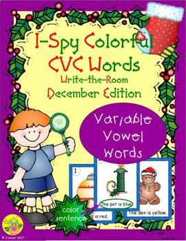 I-Spy Colorful CVC Words - Variable Vowel Words (December Edition)
