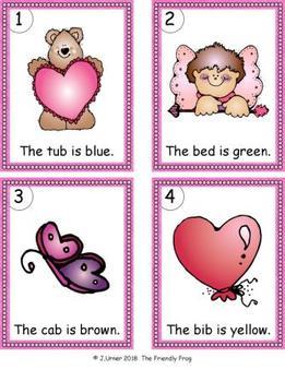 I-Spy Colorful CVC Words - Variable Vowel Words (February Edition)